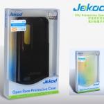 เคสนิ่ม LG Optimus 3D [P920] รุ่น JKD TPU Soft Slim