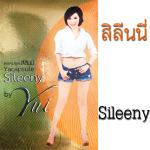 Sileeny-S BY YUI