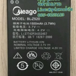 แบตเตอรี่เอเซอร์ (ACER) Acer Liquid Z520