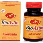 สาหร่ายแดง ไบโอแอสติน Bioastin