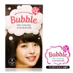 Etude House Hot Style Bubble Hair Coloring #1 Deep Black