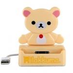 Rilakkuma USB charger for iphone/ipod / Korilakkuma