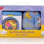 หนังสือผ้า Activity Book (1 ชุด 2 เล่ม)