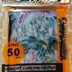 ซองใส่การ์ดยูกิ 50 ซอง [Yu-Gi-Oh Duelist Card Protector] YS-01