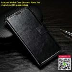 ฝาพับหนัง Leather Wallet Case (Huawei Nova 3e)