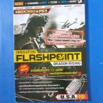 OPERATION FLASHPOINT DRAGON RISING เฉลยเกม XBOX360&PS3