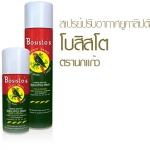 """น้ำมันยูคาลิปตัส """"โบสิสโต"""" ตรานกแก้ว (Bosisto's Parrot Brand Oil of Eucalyptus) 300 ml"""