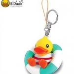 พวงกุญแจ B.Duck ชุดห่วงยาง