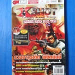 X-SHOT Official Guide Book Vol.1
