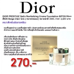 ลด55% Christian DIOR PRESTIGE Satin Revitalizing Creme Foundation SPF20 PA++สี 020 Light Beige ปริมาณ 5ml. (ขนาดทดลอง)