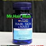 Hair, Skin & Nails Formula วิตามินรวม 30 ชนิด แก้ปัญหาผมร่วง