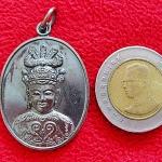 เหรียญเจ้าแม่ลิ้มกอเหนี่ยวหลังภาษาจีน เนื้อทองแดง รุ่นแรก บูรณะศาลเจ้าค่ะ