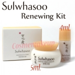 Sulwhasoo Renewing EX Kit (2 items) ชุดทดลอง (First Care Activating Serum EX / Essential Firming Cream EX)