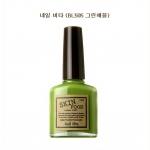 Nail Vita - BL505 Green Apple
