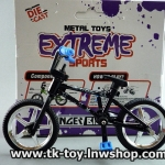 FINGER BICYCLE BLACK (จักรยานนิ้ว)