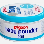 Pigeon Baby Powder ขนาด 150 กรั ม กระปุกฟ้าสูตรปราศจากน้ำหอม(นำเข้าจากญี่ปุ่น) แป้งฝุ่น พีเจ้น ไร้สี ไร้กลิ่น ไม่ก่อให้เกิดสิวเหมาะสำหรับผิวทุกประเภท ไม่ระคายเคือง