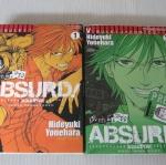 ABSURD ! แสบกว่านี้มีลุยต่อ ชด เล่ม 1-2 Hideyuki Yonehara เขียน