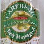 น้ำมันนวดตัว กลิ่นตะไคร้หอม 500ml (Massage Oil 500ml , Lemongrass scent)