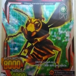 Great Animal Kaiser 2012 Ver 1 Silver RARE Asian Giant Hornet