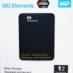 "WD Element 1TB 2.5"" USB3.0 (Black)(WDBUZG0010BBK)"
