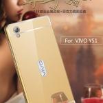 Luxury Mirror Bumper สำหรับ Vivo Y51 / Y51L