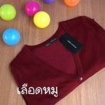 """Big size- เสื้อคลุมแขนยาวZara สีเลือดหมู ผ้านิ่มมากกก อันนี้ นำเสนอ จ้า สวยใส่สบาย อก 34-36"""" ยาว 26"""" (เสื้อคลุมพร้อมส่ง)"""