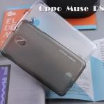 เคส Oppo Muse - R821 รุ่น Tpu Air Jacket (พร้อมฟิล์มกันรอย)
