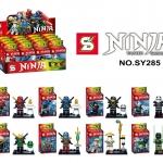 เลโก้ นินจาโก ชุด 8 ตัว NO.SY-285