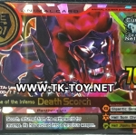 (PREORDER) ANIMAL KAISER EVO 8DX Ultimate Ultra Super Rare Flame of the inferno Death Scorch