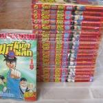 จินมี่ยอดยุทธหมัดเหล็ก ครบชุด 20 เล่มจบ Takeshi Maekawa เขียน