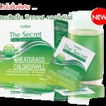 The Secret Wheatgrass Chlorophyll เดอะซีเคร็ท วีทกราส คลอโรฟิลล์
