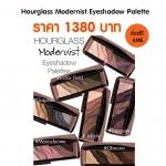 ลดพิเศษ (ส่งฟรีEMS) Hourglass Modernist Eyeshadow Palette สีInfinity(Warm Neutrals)อายแชร์โดว์ชนิด baked และอัดด้วยมือให้สีคงทน เด่นชัด ด้วยพิกเม้นต์และเนื้อผลิตภัณฑ์ ตัว packaing ก็ยังทำออกมาได้ดีหรูหรา