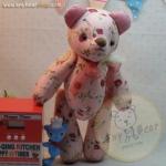 ตุ๊กตาหมีผ้าฝ้ายลายดอกไม้ขนาด 20 cm. - Kate