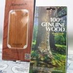 ฟิล์มติด Iphone ลายไม้จริง น้ำตาลอ่อน I Easy patch (iphone4/4s)