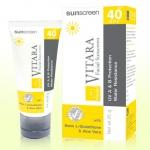 Vitara Facial Sunscreen SPF40 25 g ครีมป้องกันแสงแดด สำหรับผู้มีปัญหาฝ้า และผิวหน้าหมองคล้ำ สูตรกันน้ำ