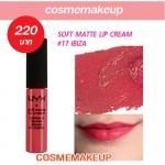 NYX SOFT MATTE LIP CREAM #SMLC17 IBIZA โทนสีcoral bright