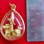 จี้เจ้าแม่กวนอิมทรงมังกรองค์เล็กเนื้อทองพ่นทรายเลี่ยมทองไมครอนพร้อมใบคาถา แก้ชงปีวอก ปี2559ค่ะ
