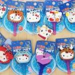 SALE SALE SALE พร้อมส่ง SANRIO Hello Kitty zodiac key-met ปลอกหุ้มกุญแจ/ ห้อยกะเป๋า lucky item ประจำราศี ไว้แจกปีใหม่ได้ค่ะ