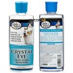 เช็ดตา ทำความสะอาดใบหน้า คราบน้ำตา คราบเหลือง