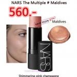 พร้อมส่ง เครื่องสำอางนาร์ลด 56% Nars The Multiple # Maldives ขนาดปกติ สินค้า DEMO NOBOX ของใหม่
