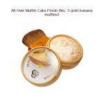Skinfood All Over Muffin Cake Finish #3 Gold Banana Muffin