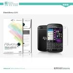 ฟิล์มใส ลดรอยนิ้วมือ BlackBerry Q10 ยี่ห้อ NILLKIN