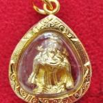 จี้เทพเจ้าไฉ่ซิงเอี้ยองค์เล็กเนื้อทองเลี่ยมทองไมครอน เสริมดวงปีชวด ปี2561 ช่วยให้ท่านมีทรัพย์สินเงินทองเพิ่มขึ้นค่ะ