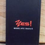 แบตเตอรี่ เอชทีซี (HTC) Incredible S S710E