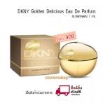 น้ำหอม DKNY Golden Delicious Eau De Parfum 7 ml.น้ำหอมสำหรับผู้หญิง ความหอมใหม่ที่ดีรับการผสมผสานจากดอกส้ม ดอกมิราเบลล์ และแอปเปิ้ลสายพันธุ์พิเศษ 'Golden Delicious' แอปเปิ้ลสีทองอันหอมหวานที, ความหรูหรา สง่างาม
