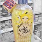 Cathy Doll Stop Time Magic Gold Shower Gel เจลอาบน้ำ(ส่งฟรีEMS)