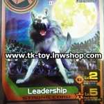 ANIMAL KAISER LEADERSHIP [BRONZE RARE] STRONGCARD