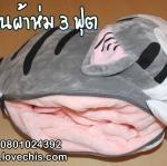 หมอนผ้าห่มแมวจี้ 3 ฟุต สีชมพูอ่อน