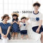 ชุดครอบครัว พ่อแม่ลูก เสื้อยืดครอบครัวลายจุด polka dot SB2016 - พร้อมส่ง