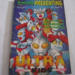 ULTRA KIDS เล่ม 1***สินค้าหมด***